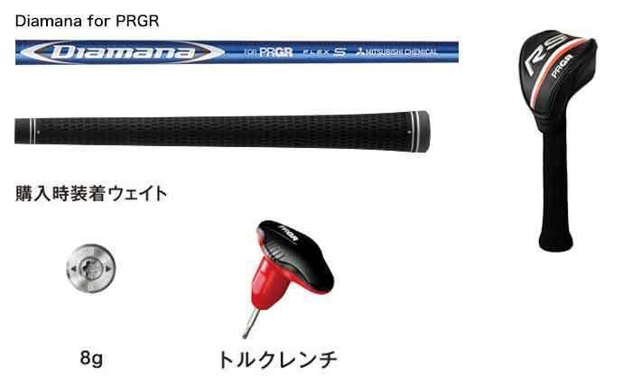 新品 即決 プロギア 新 RS F ドライバー [PRGR RS] 10.5° М-43(S)Diamana for PRGR カーボンシャフト 2018年モデル カーボンクラウン_画像6