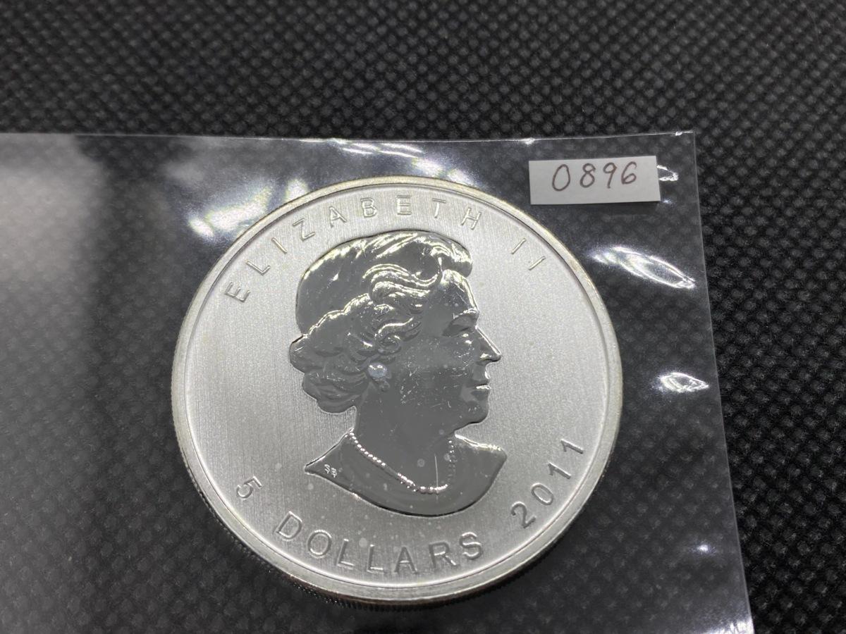 純銀 31.1グラム 2011年 カナダ メイプルリーフ 5ドル 1オンス 銀貨 1oz 新品 インゴット シルバー コイン 高純度 購入 貯金箱 金地金_画像4
