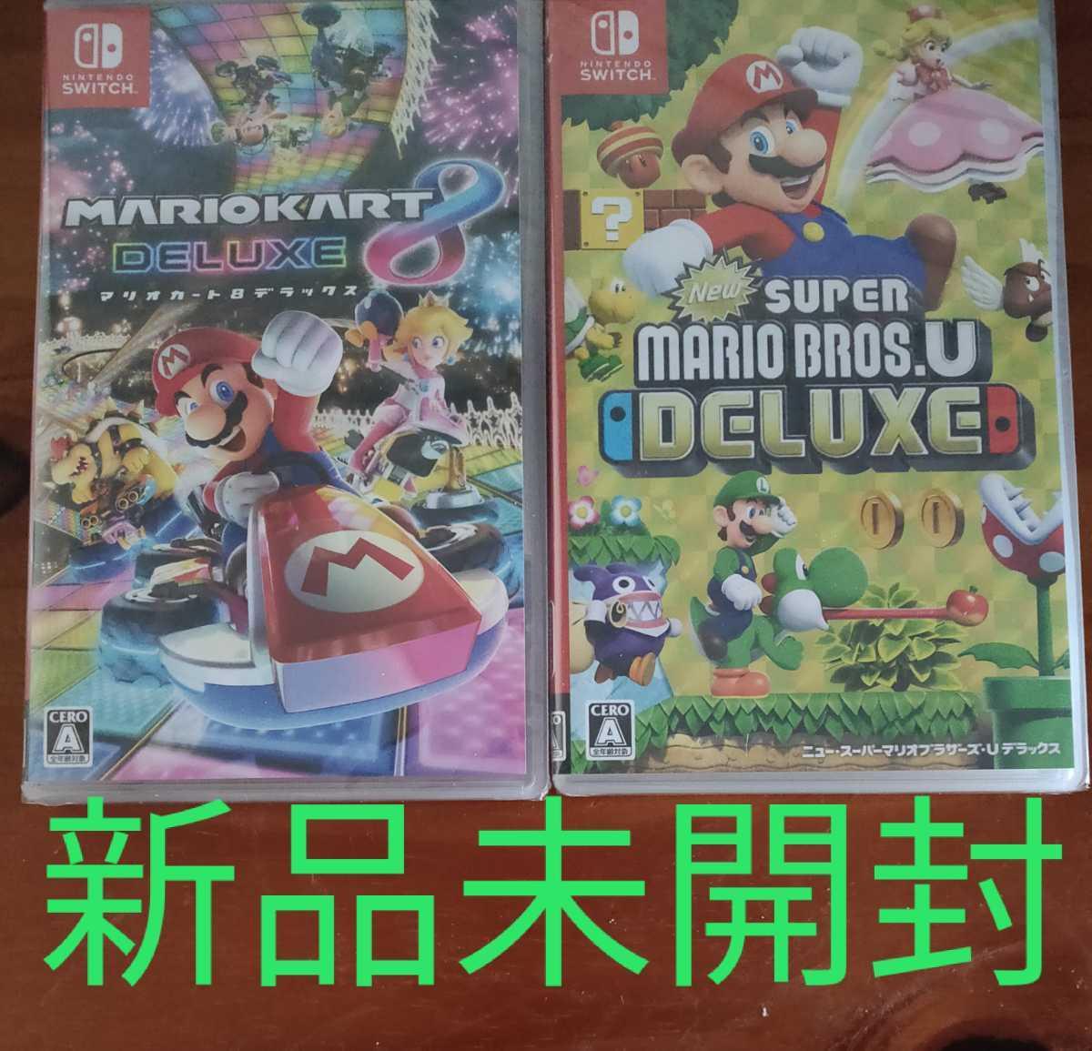 【即決送料無料】Switch ソフト マリオカート8デラックス スーパーマリオブラザーズUデラックス セット 新品未開封