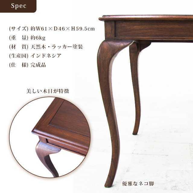 ウェール コーヒーテーブル ブラウン アンティーク 高級感 木目 デスク 送料無料_画像3