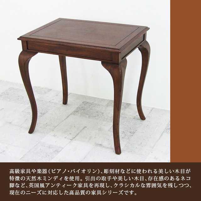ウェール コーヒーテーブル ブラウン アンティーク 高級感 木目 デスク 送料無料_画像2