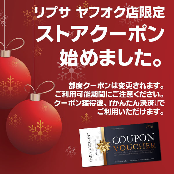 リプサ公式 1円開始 クマザサ(熊笹) 約3か月分 C-216 サプリメント サプリ 健康食品 ダイエット 1円スタート 送料200円_coupon