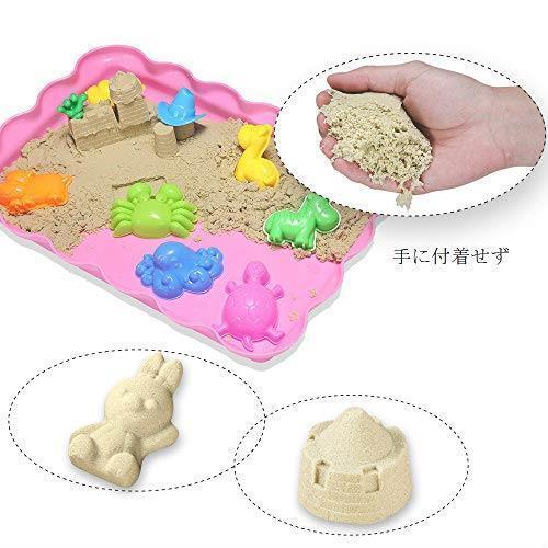 在庫限り 送料無料 砂遊びおもちゃ 砂場セット 砂セット 室内砂場 砂粘土おもちゃ 手を汚さない 22型抜き 付きサンドボックス (原色)_画像3
