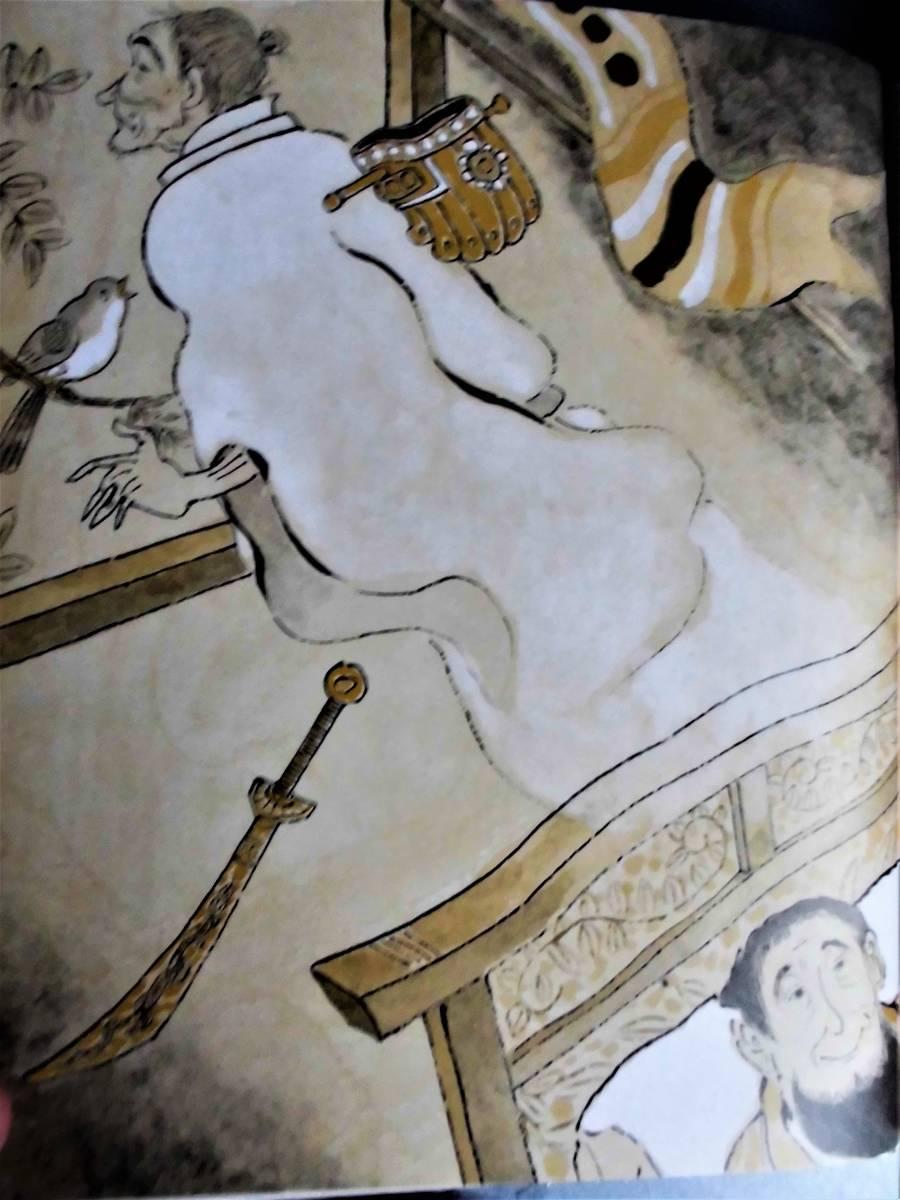 チャイルド絵本館「ゆきのじょおう」「ナイチンゲール」