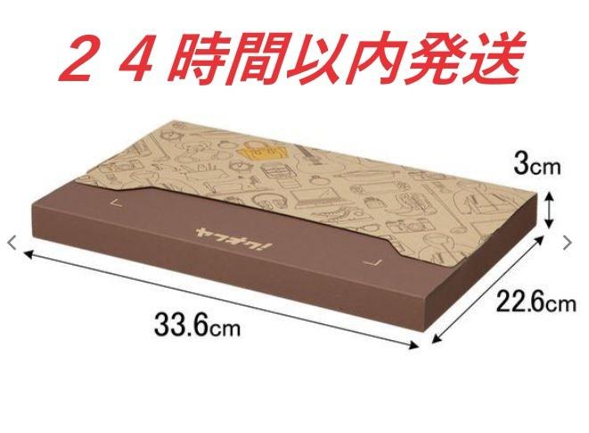 138. SSD 512GB シリコンパワー Ace A55シリーズ 3D NADA 2.5インチ 7mm厚 SATAⅢ 6Gb/s R:560MB/s W:530MB/s
