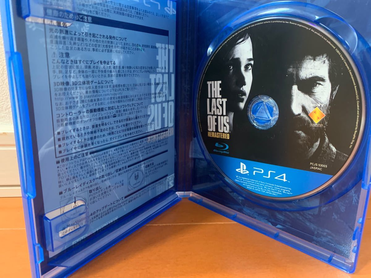 【PS4】 The Last of Us Remastered  ラスト・オブ・アス