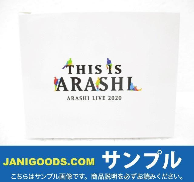 嵐 This is 嵐 LIVE 2020.12.31 ミニスピーカー 【美品 同梱可】ジャニグッズ