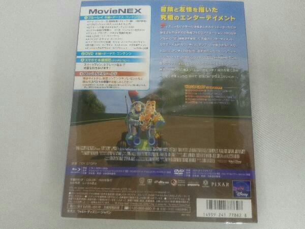 トイ・ストーリー MovieNEX ブルーレイ+DVDセット(期間限定版)(Blu-ray Disc) ディズニー ピクサー_画像2