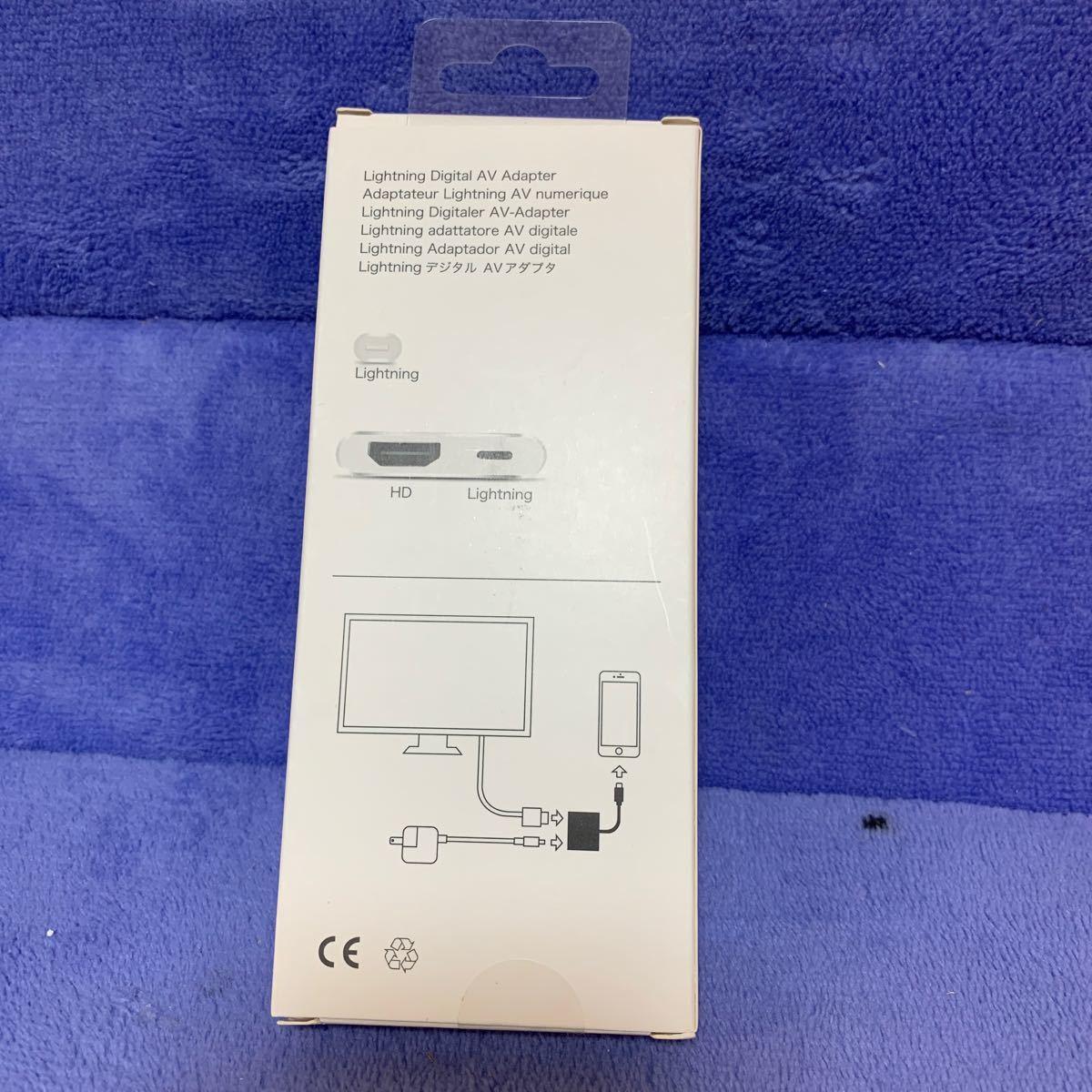 iPhone iPad HDMI 変換ケーブル アダプタ ライトニング HDMIユーチューブをテレビで見る
