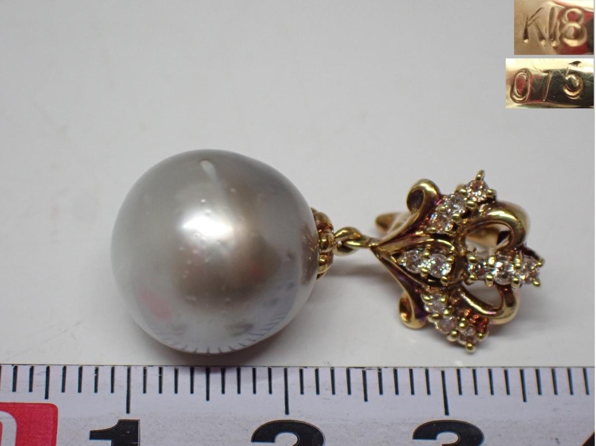 K18 ダイヤ0.15ct 刻印 黒真珠ネックレストップ 重さ:5.8g A116Y 60サイズ