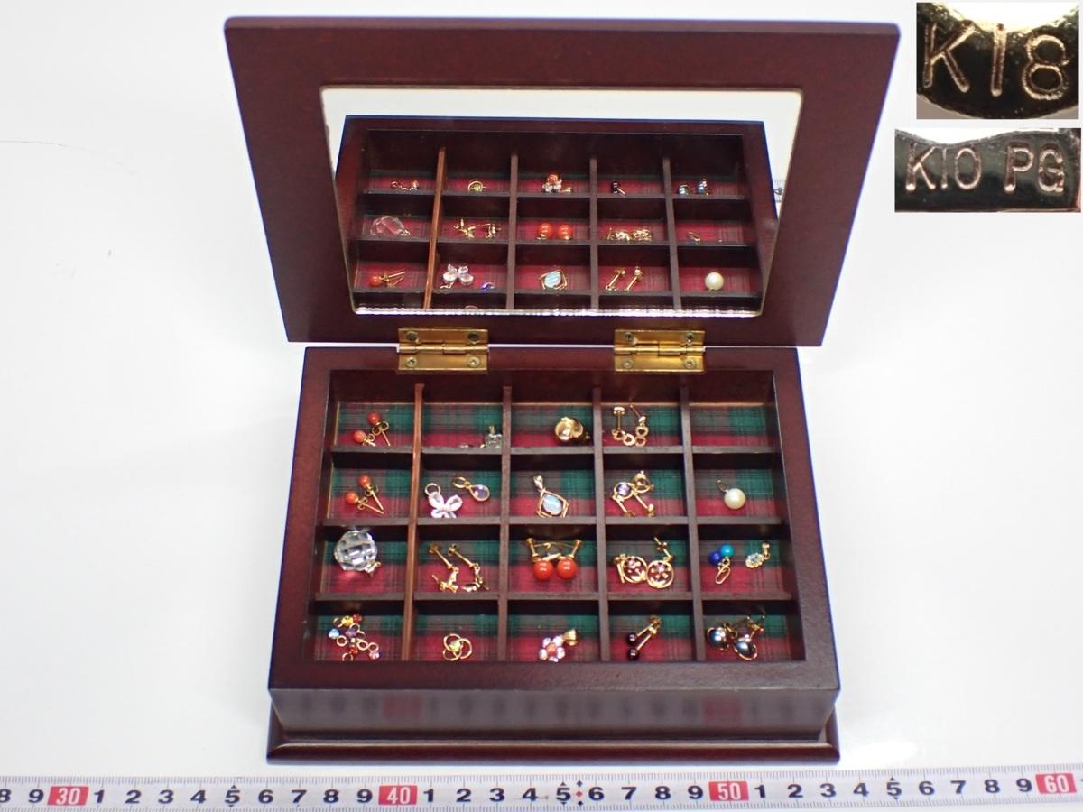 K18刻印 ネックレストップ、ピアス28点セット 箱付 重さ:15.1g A120Y 60サイズ