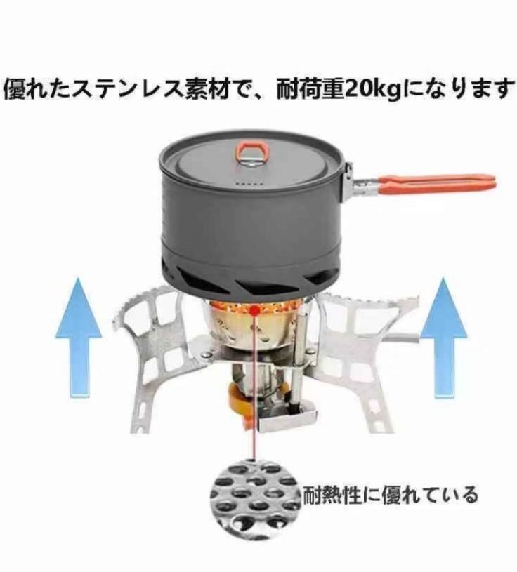シングルバーナー 圧電点火 ガスバーナー 防風 キャンプ 即購入OK