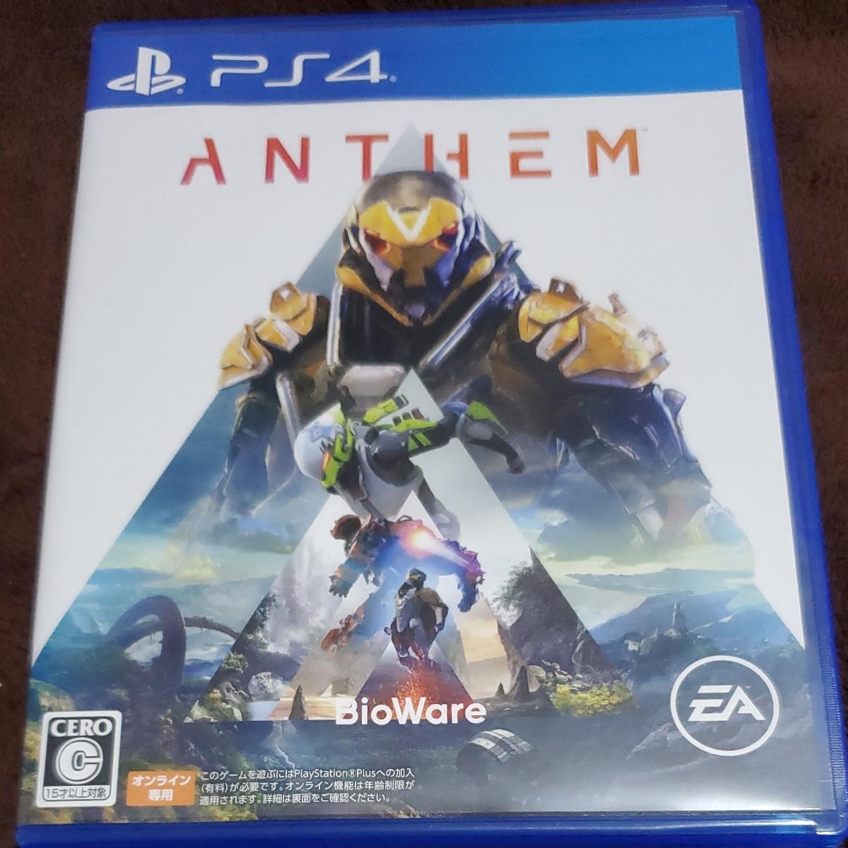 【PS4】 Anthem [通常版]