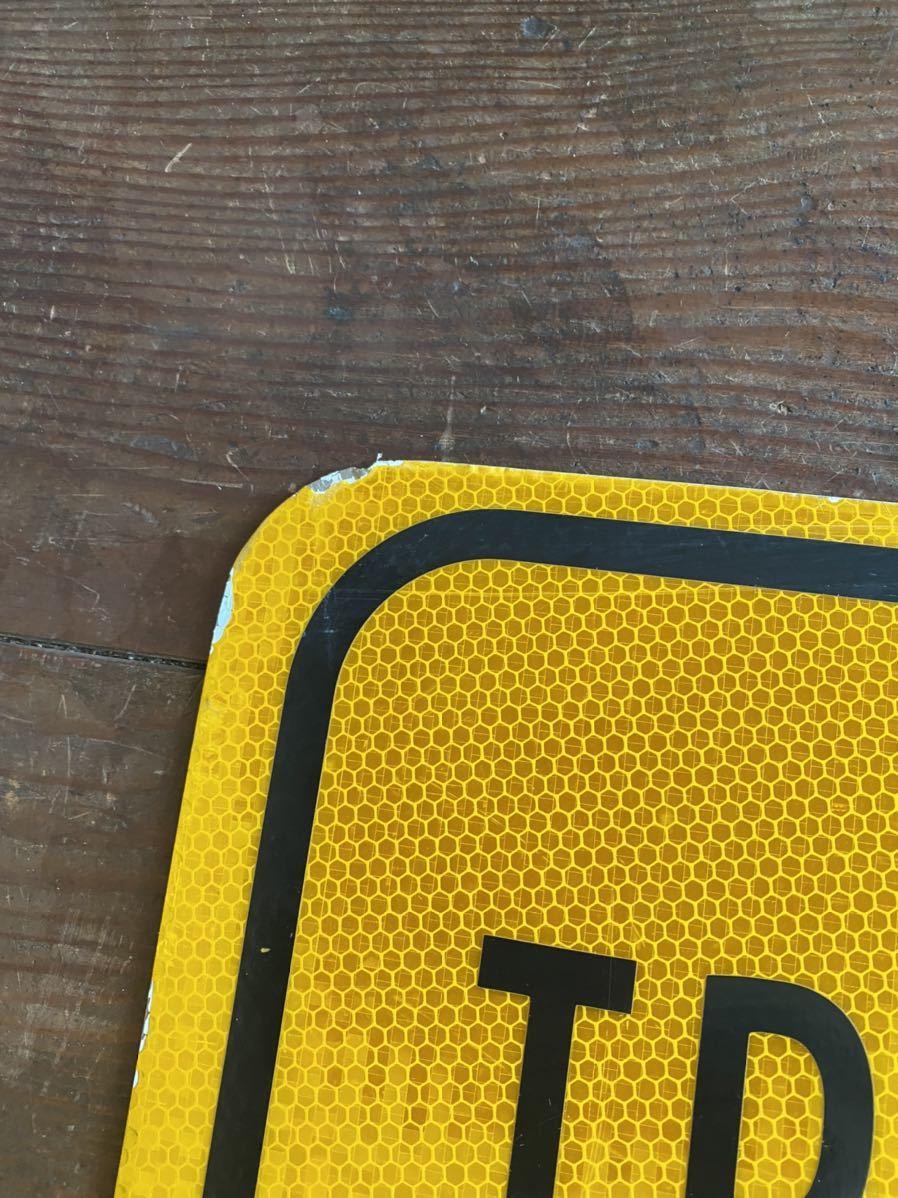 ★本物★アメリカ 道路標識★HC-B3★NOT STOP 止まるな 止まらない 案内 ロード サイン road Sign ガレージ 世田谷ベース 看板 ビンテージ_画像5