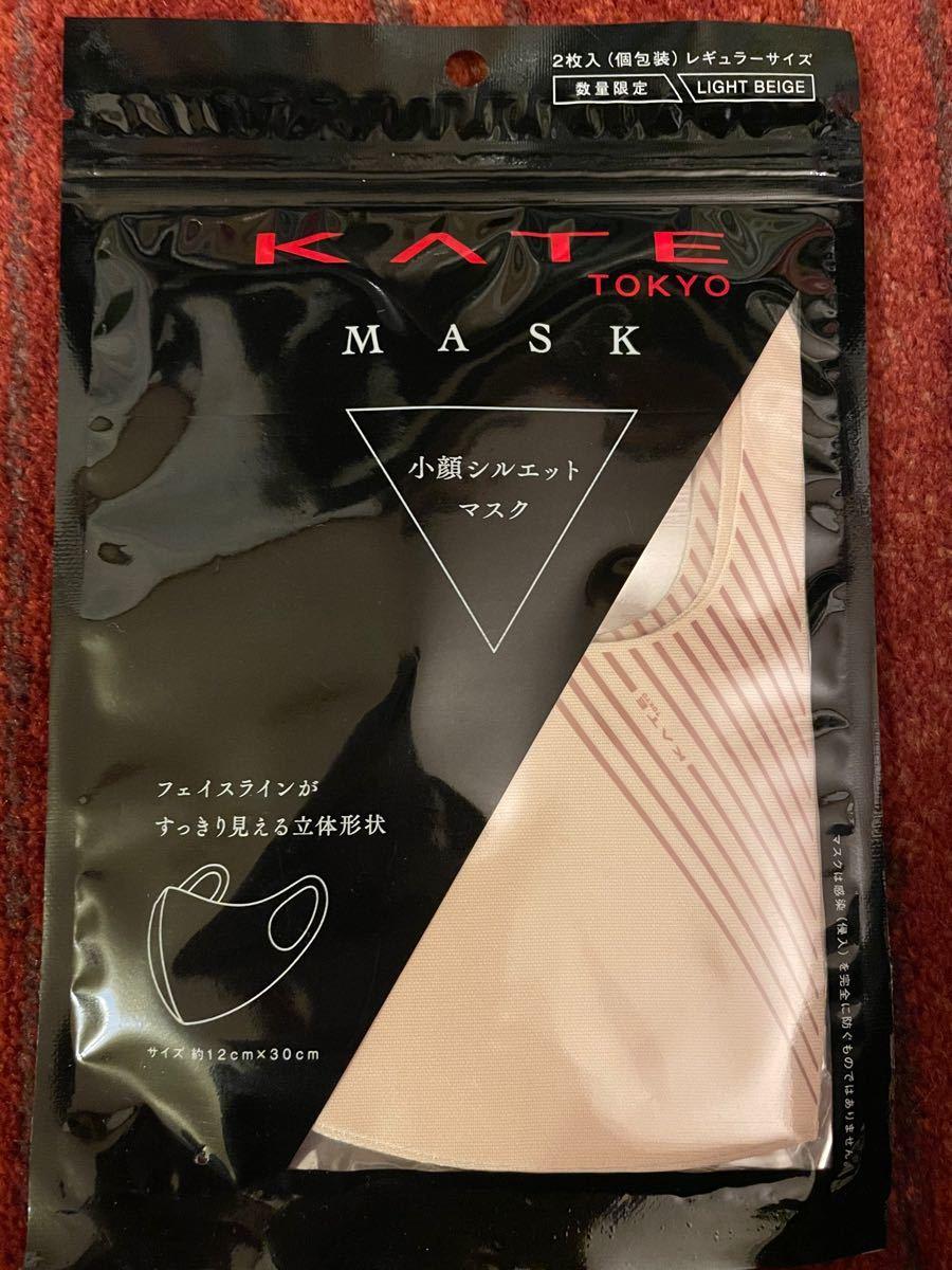 KATE マスク 小顔シルエットマスク