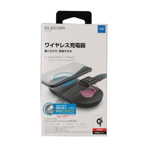 エレコム Qi規格対応ワイヤレス充電器/Apple Watchモジュールはめ込み/5W/ブラック W-QA12BK(l-4549550158152)_画像2