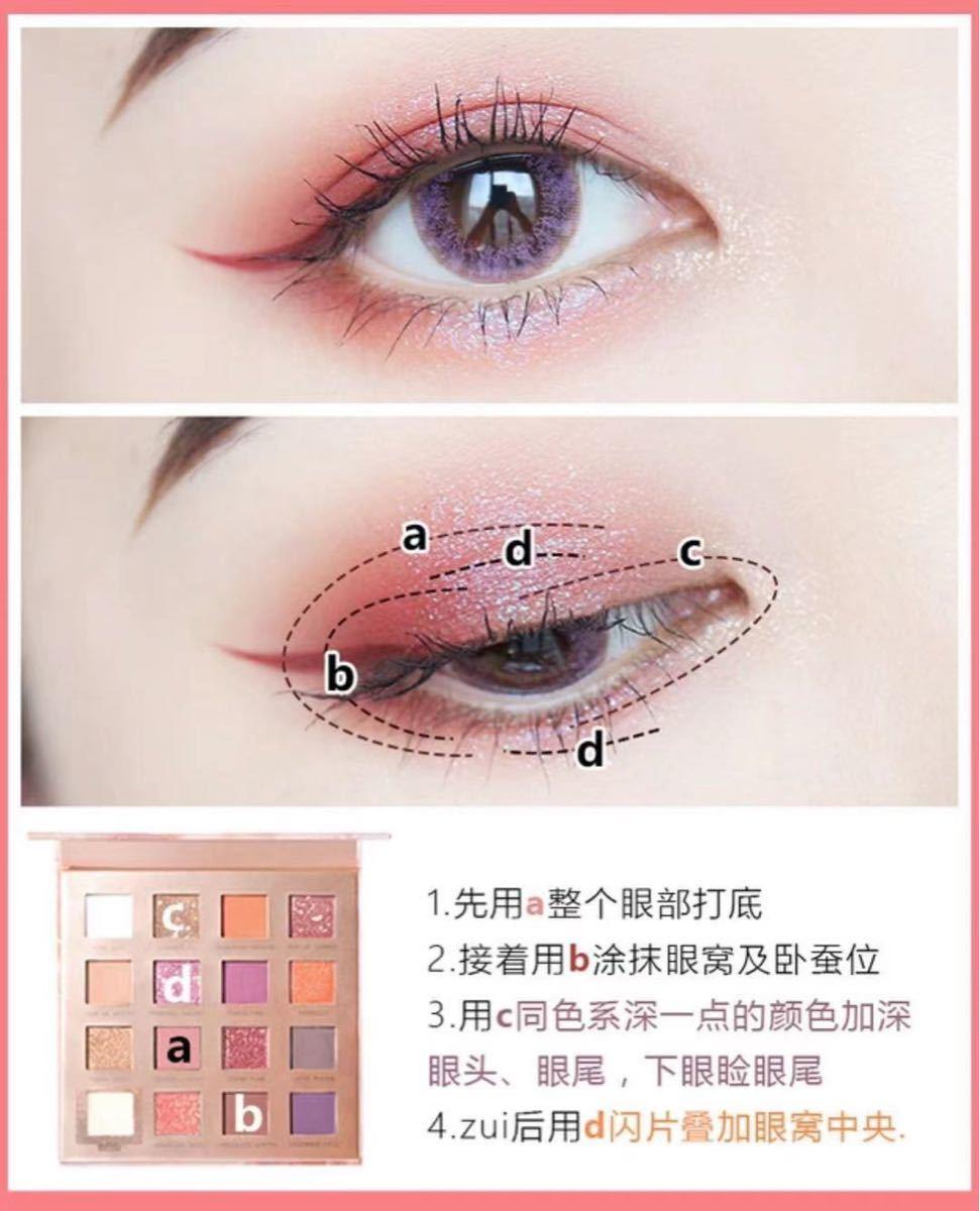 新品 アイシャドウ パレット 中国コスメ  グリッター パープル  ピンク