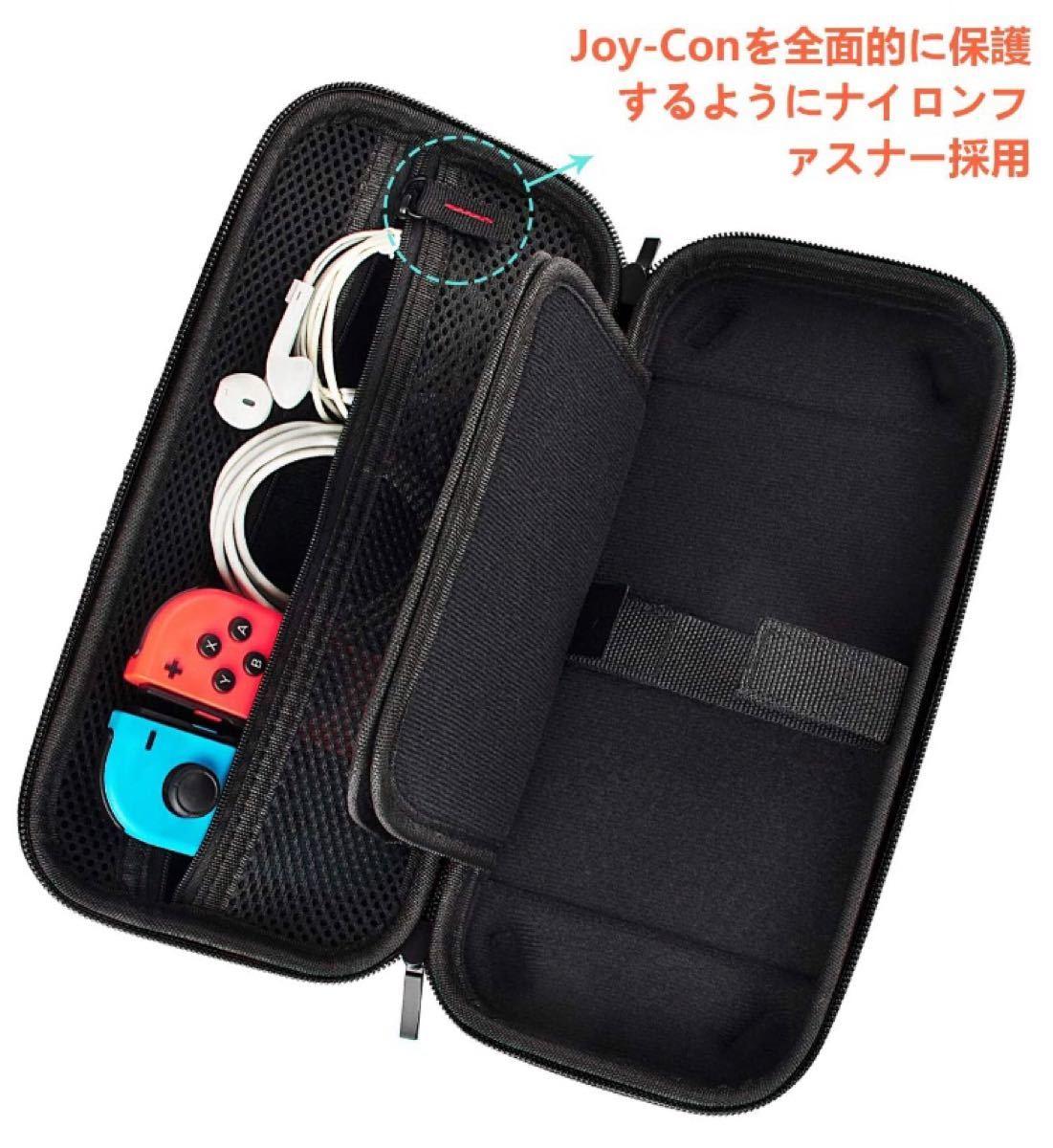 switchケース Nintendo Switchケース