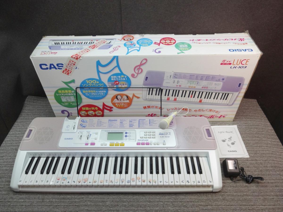 ●き1-108 CASIO カシオ LK-103 光ナビゲーション キーボード_画像1