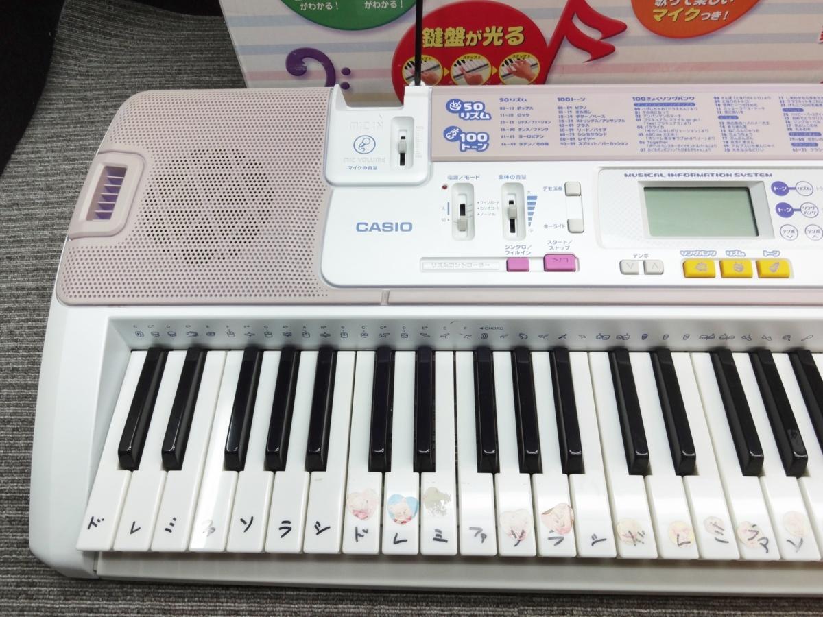 ●き1-108 CASIO カシオ LK-103 光ナビゲーション キーボード_画像2