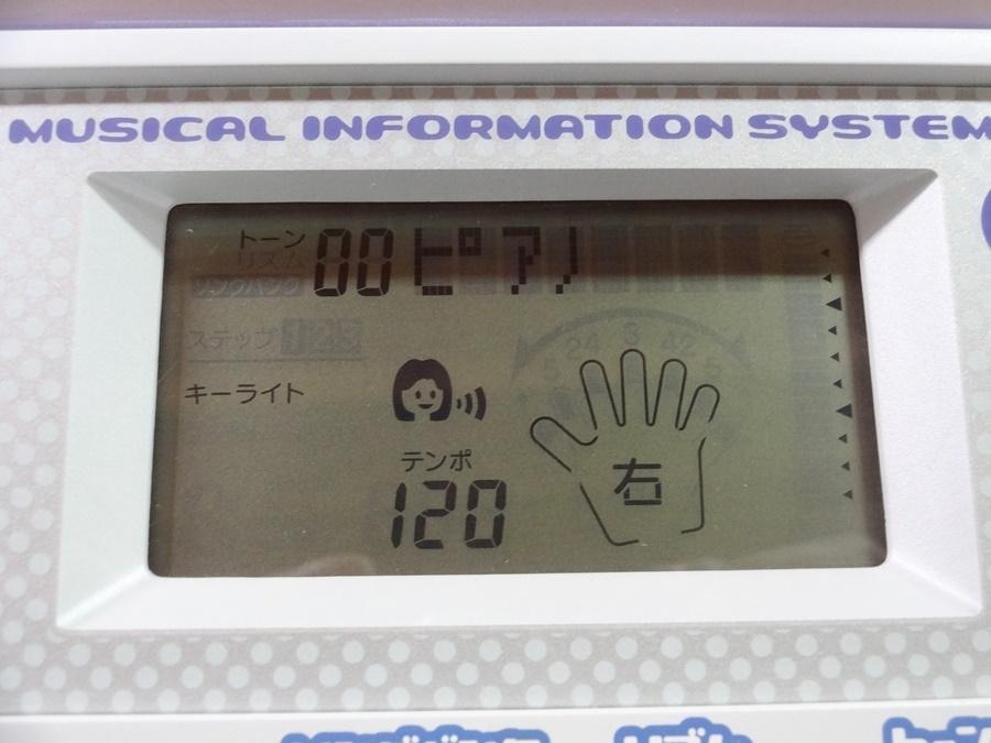 ●き1-108 CASIO カシオ LK-103 光ナビゲーション キーボード_画像4