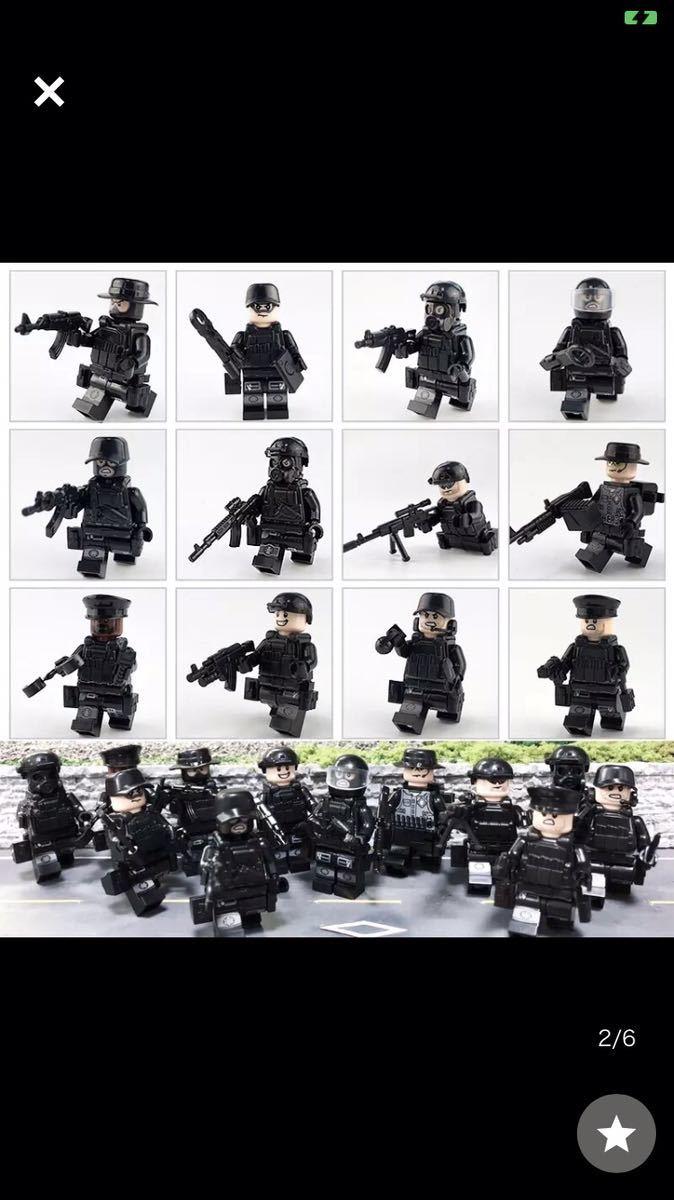 SWAT ミリタリー ミニフィグ 12体+武器 レゴ互換 警察特殊部隊 LEGO互換 アーミー サバゲー 送料無料 _画像2