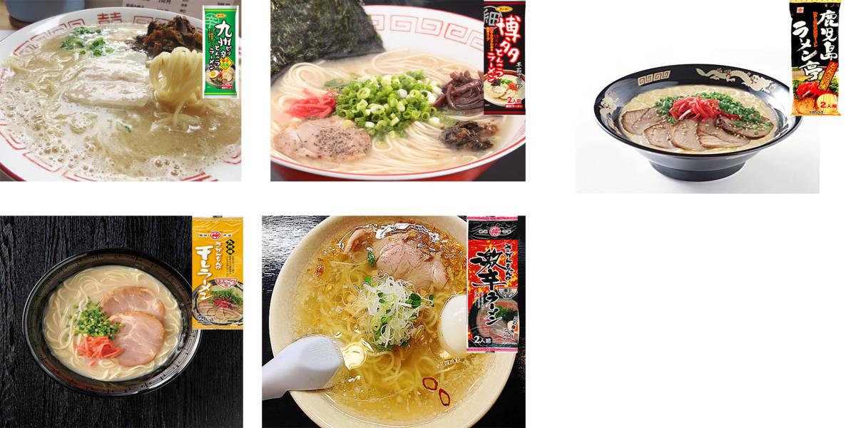 九州博多 豚骨らーめん セット  売れてます  人気セット20食分 5種 各4食分全国送料無料 クーポンポイント消化 人気うまかばーい_画像7
