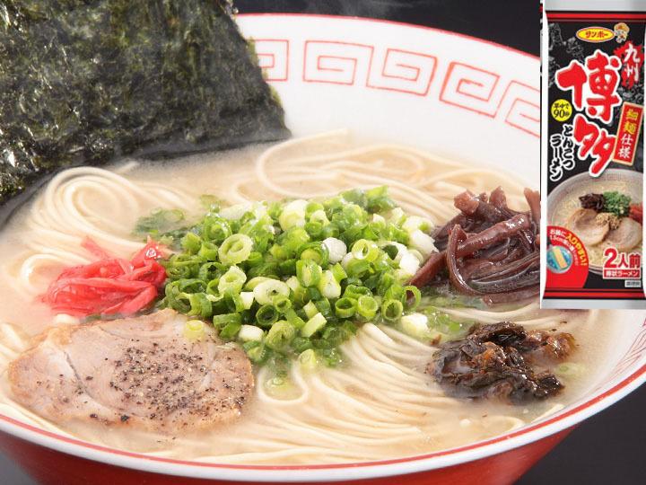 九州博多 豚骨らーめん セット  売れてます  人気セット20食分 5種 各4食分全国送料無料 クーポンポイント消化 人気うまかばーい_画像3