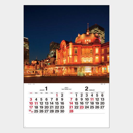 2021年版壁掛カレンダー「【フィルム】ジャパン・ナイトシーン(SG-518)」(新品・未使用・企業名なし)_画像2