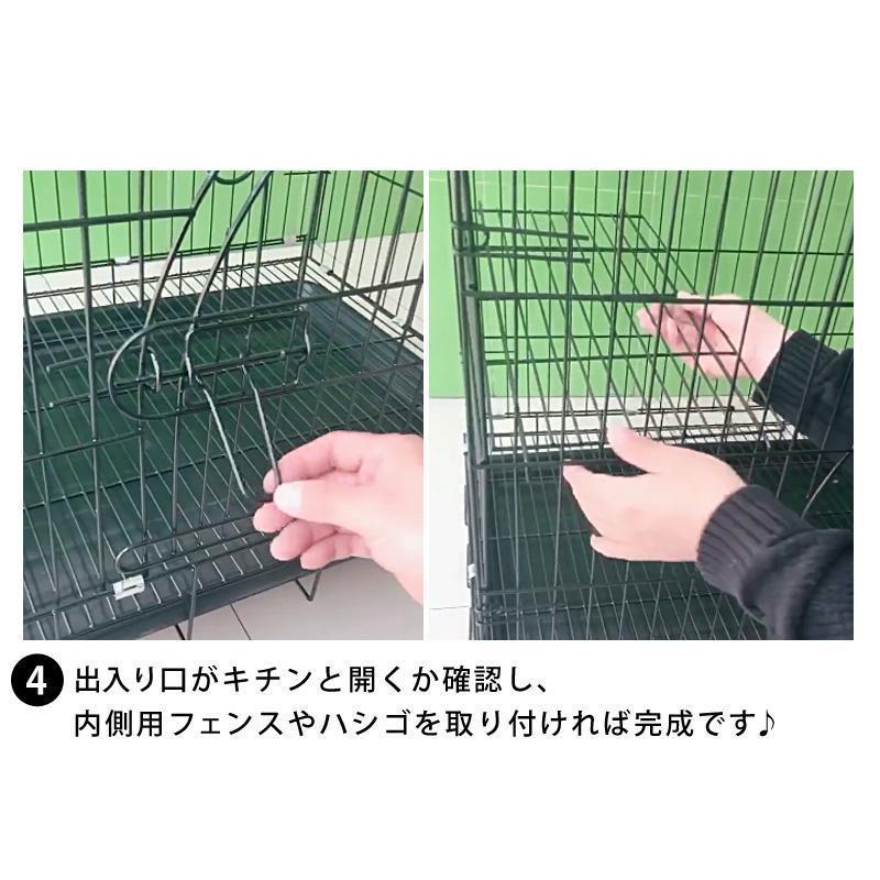 【訳あり商品】 送料無料 猫 ケージ 猫 ゲージ サークルケージ 2段 室内3段  組み立て簡単 ③