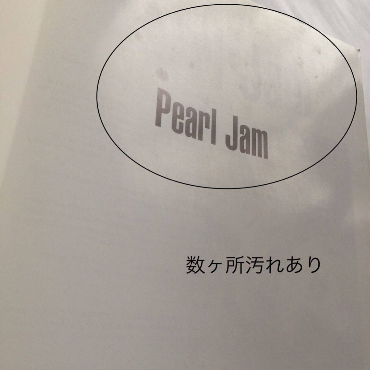 【絶版・貴重・初版】Pearl Jam/ パールジャム The Illustrated Story/シアトル発、世界制覇!その栄光と苦悩 1996年 本 日本語 当時物_画像7