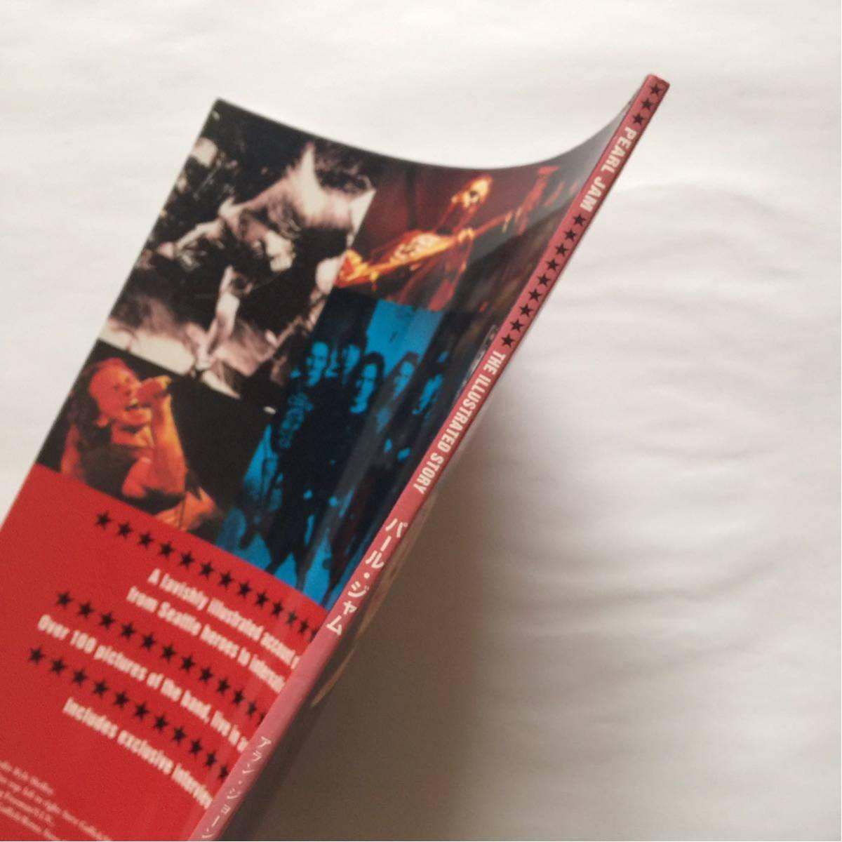 【絶版・貴重・初版】Pearl Jam/ パールジャム The Illustrated Story/シアトル発、世界制覇!その栄光と苦悩 1996年 本 日本語 当時物_画像3