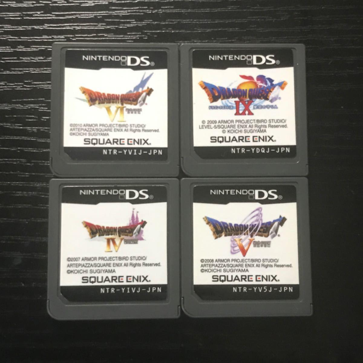 DSソフト ドラゴンクエスト 4569