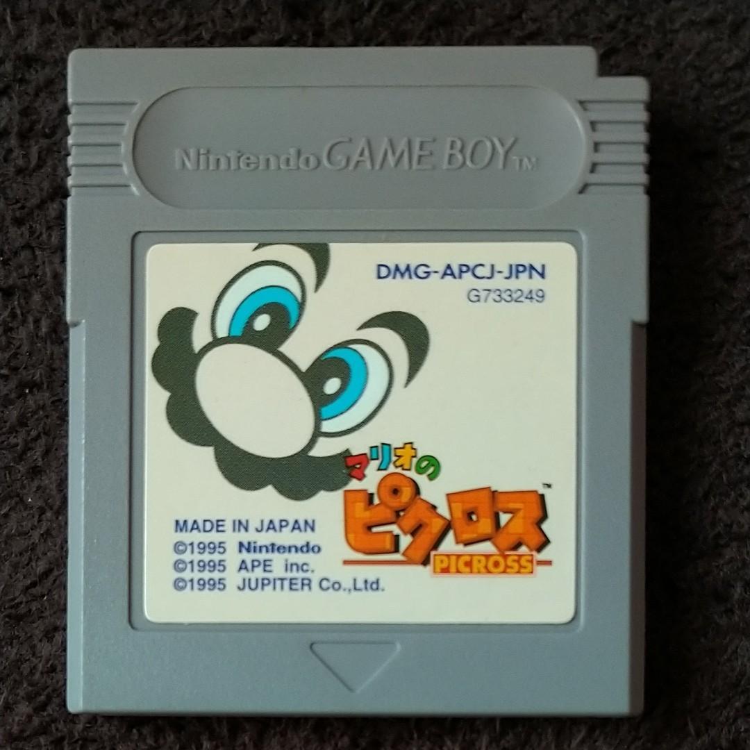 ゲームボーイソフト マリオのピクロス