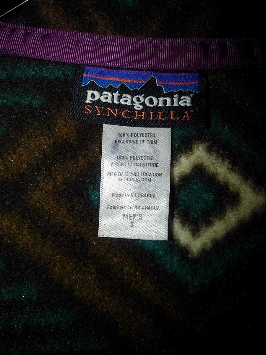 patagonia フリース セータージャケット S size 正規品 USED クリーニング済み 登山 ウォーキング