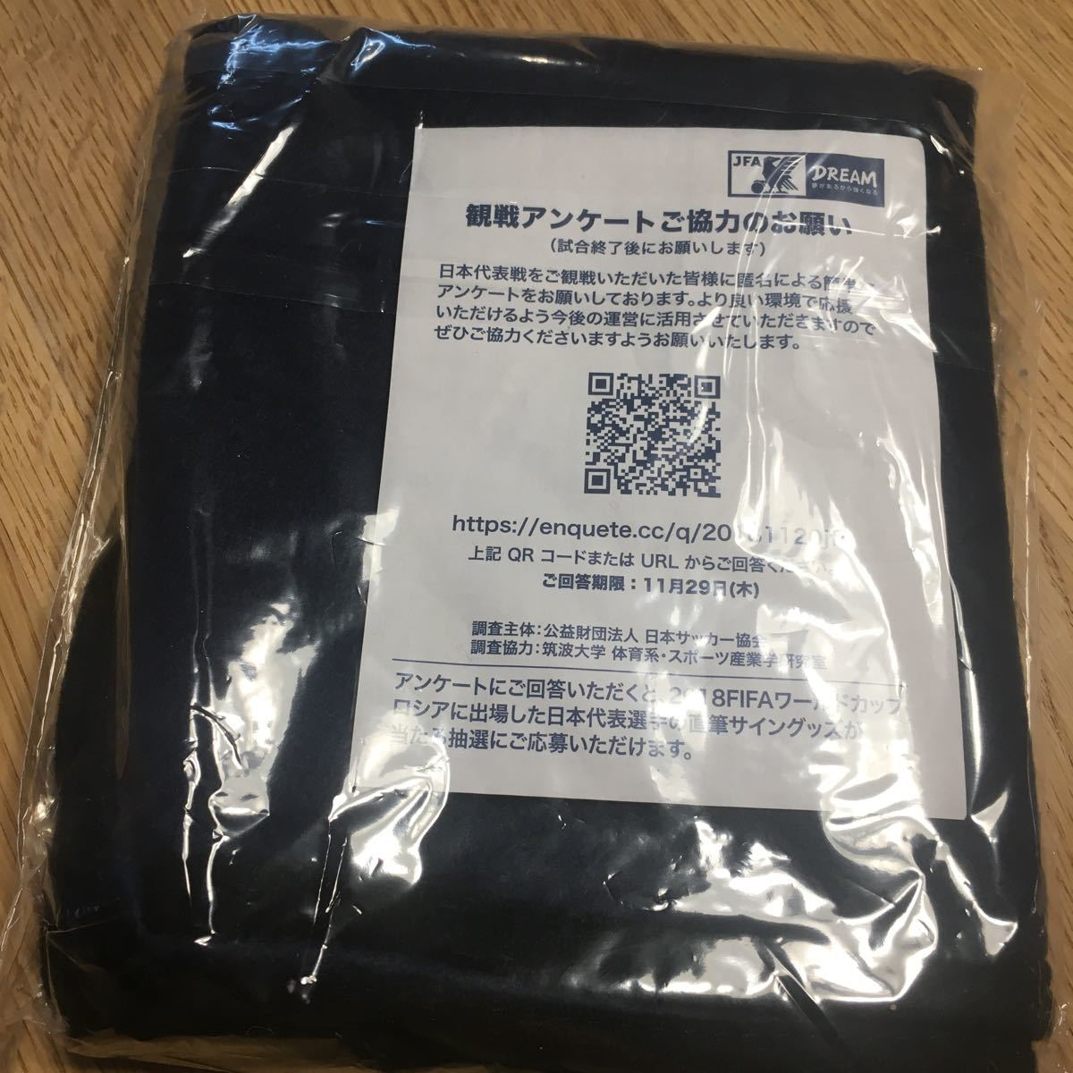 JFA キリンチャレンジカップ 2018.11.20 愛知 フリース 膝掛け ブランケット ネイビー 2個組