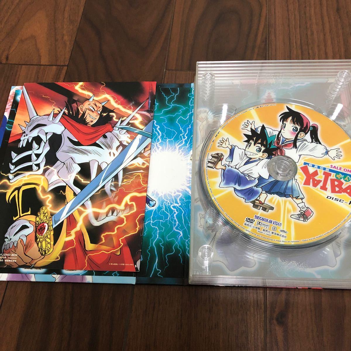 剣勇伝説 YAIBA DVD-BOX〈初回生産限定〉