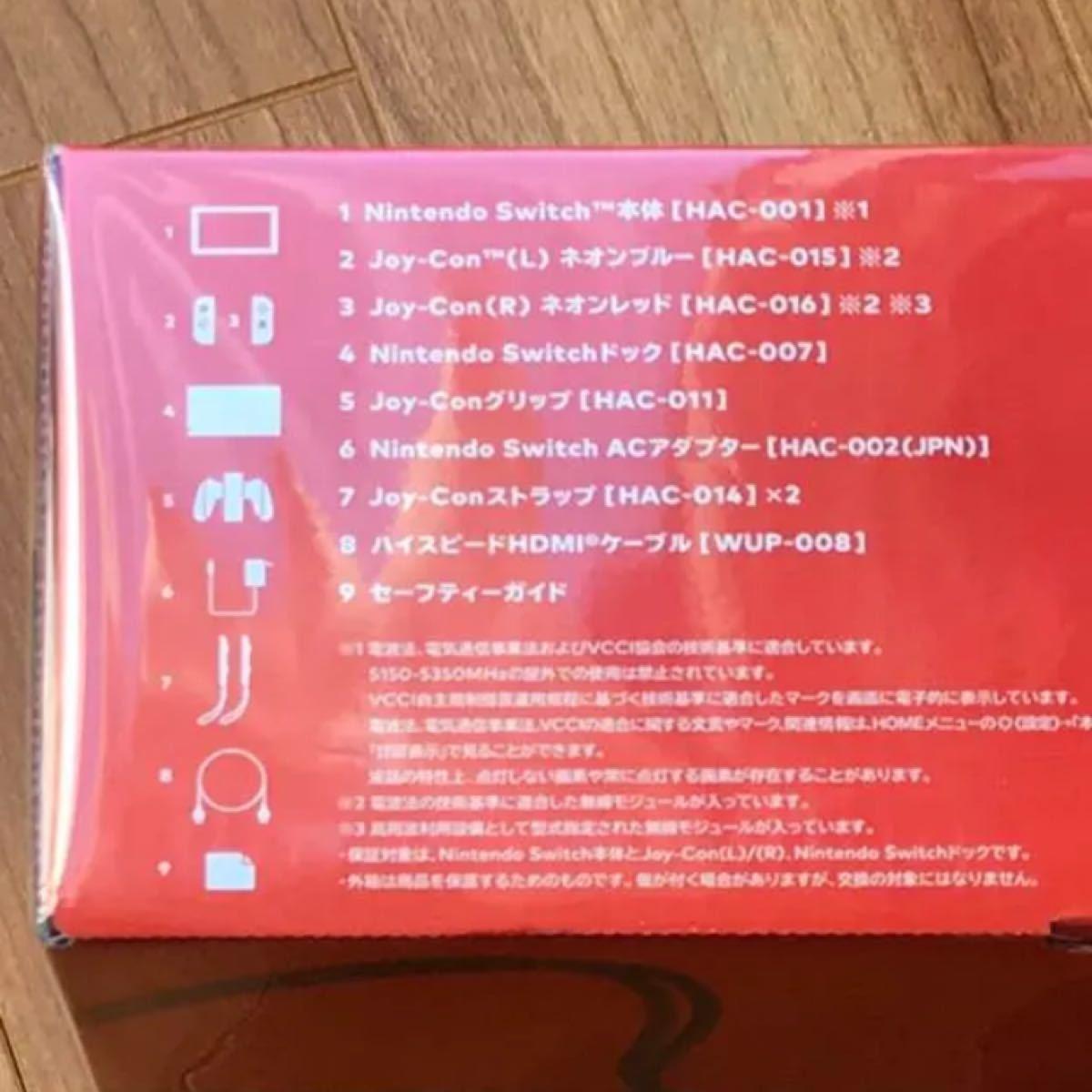 <新品未使用> Nintendo Switch 任天堂スイッチ Switch本体 任天堂スイッチ本体
