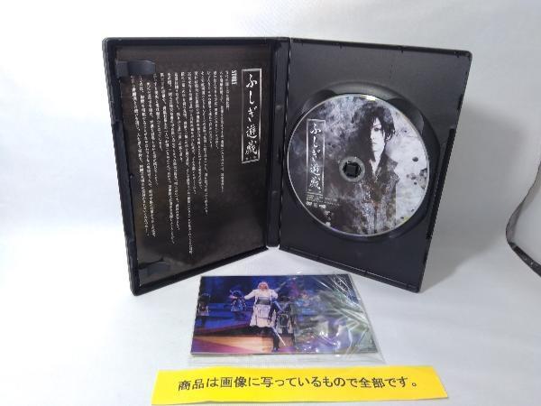 DVD ゴールデンボンバー 喜矢武豊主演舞台 「ふしぎ遊戯」 DVD_画像3