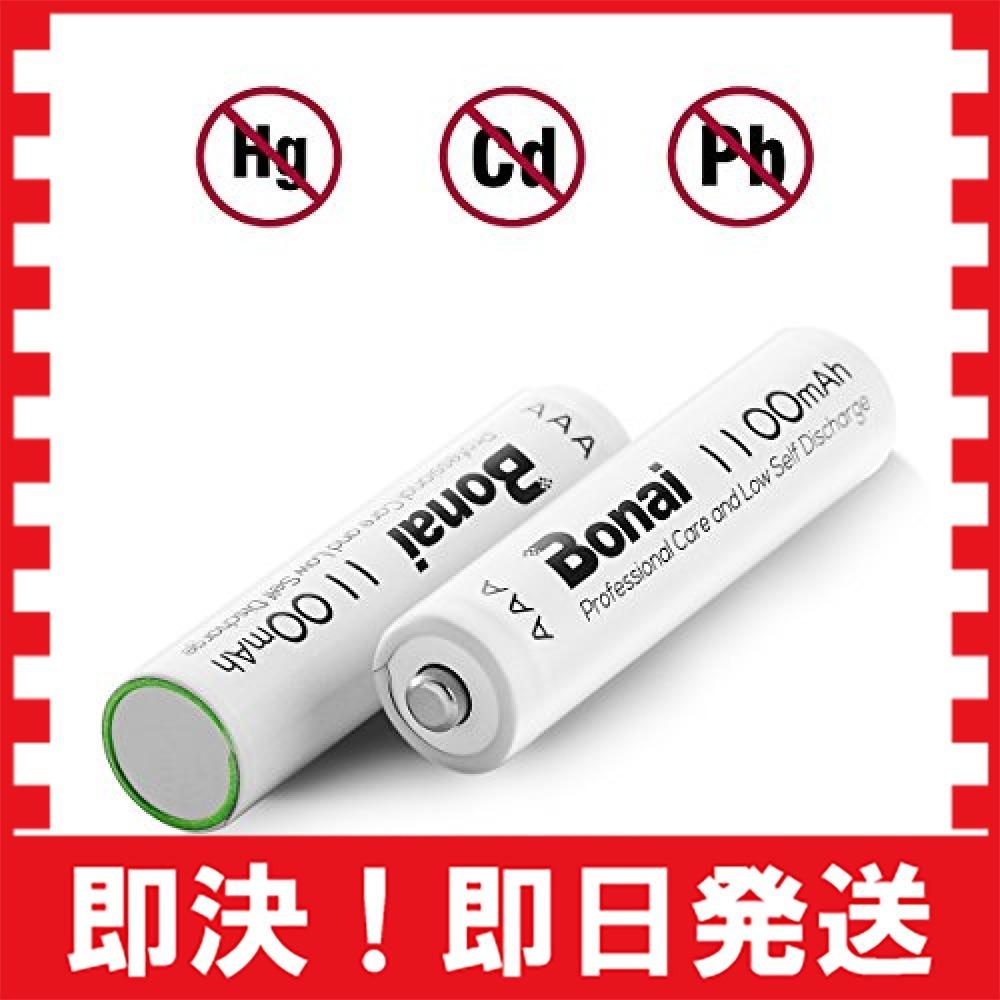 【激安すぎます。。】8個パック 単4充電池 8本 BONAI 単4形 充電式電池 ニッケル水素電池 8個パックCEマーキン_画像3