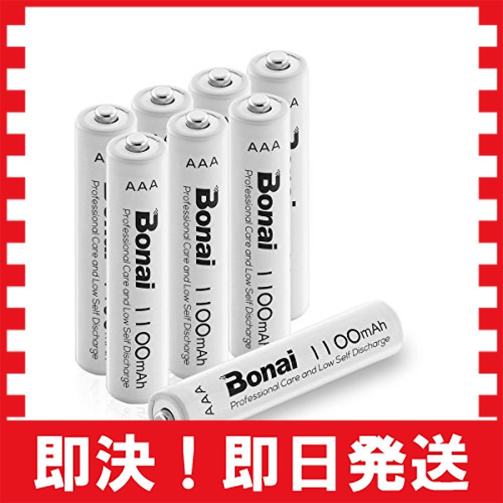 【激安すぎます。。】8個パック 単4充電池 8本 BONAI 単4形 充電式電池 ニッケル水素電池 8個パックCEマーキン_画像1