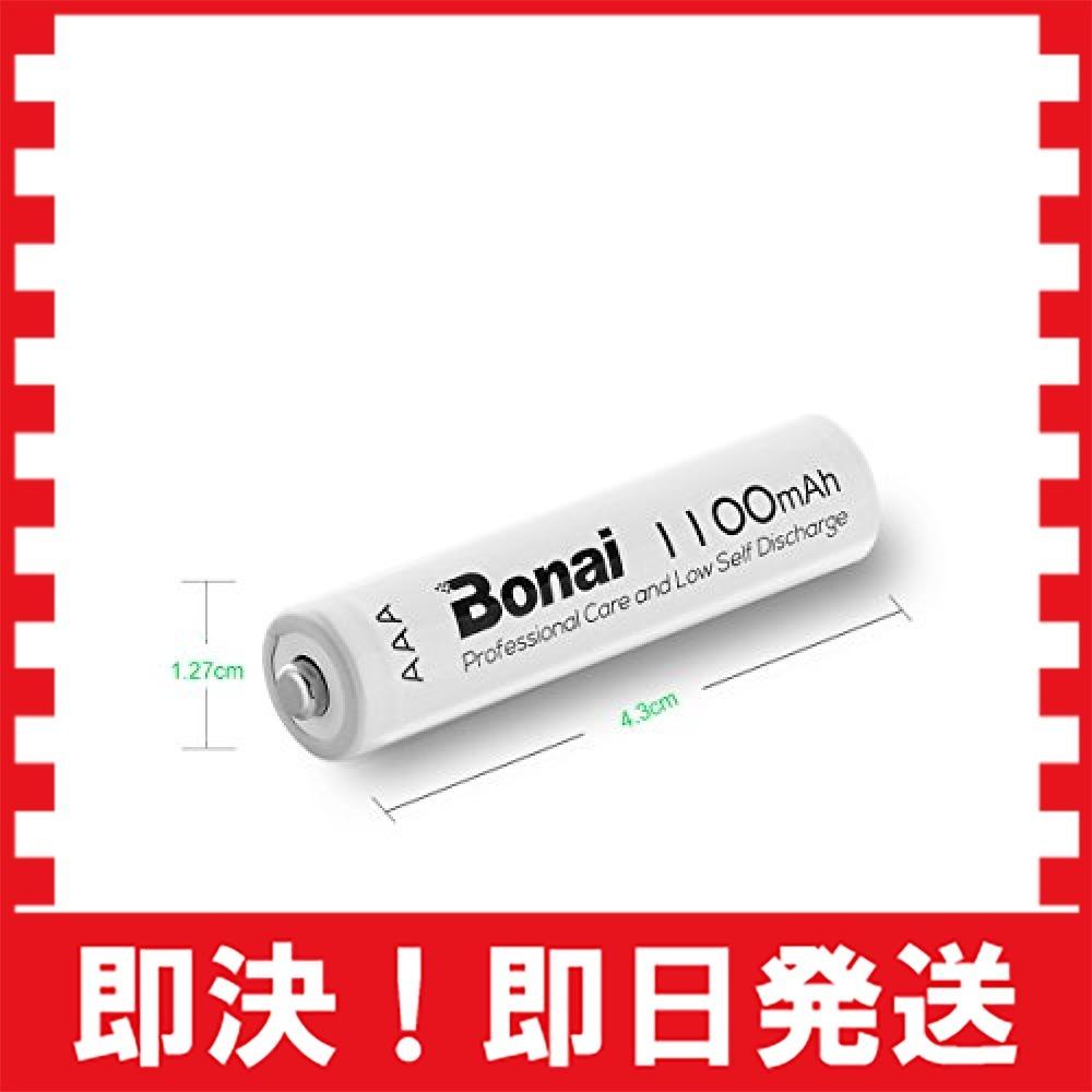 【激安すぎます。。】8個パック 単4充電池 8本 BONAI 単4形 充電式電池 ニッケル水素電池 8個パックCEマーキン_画像4
