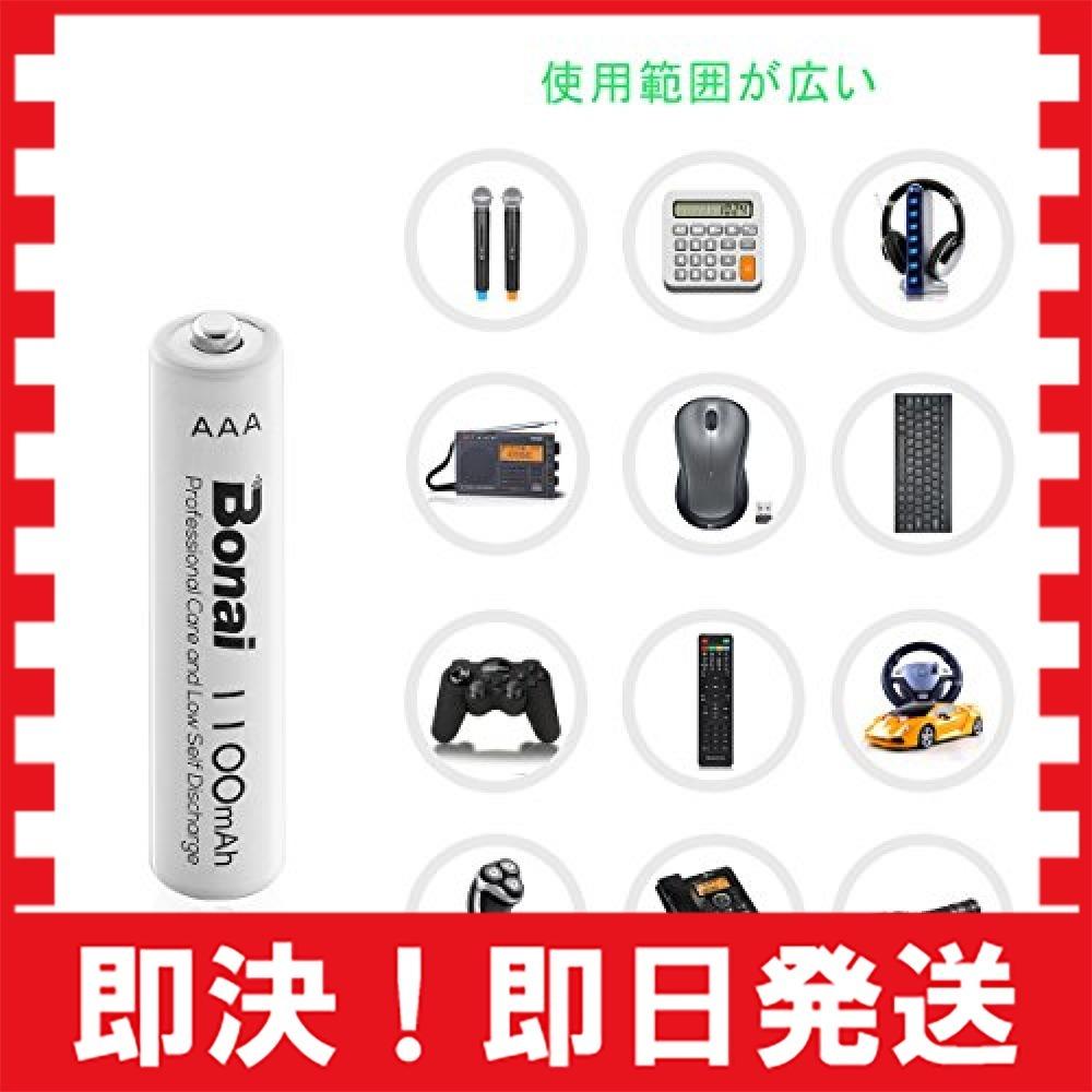 【激安すぎます。。】8個パック 単4充電池 8本 BONAI 単4形 充電式電池 ニッケル水素電池 8個パックCEマーキン_画像6