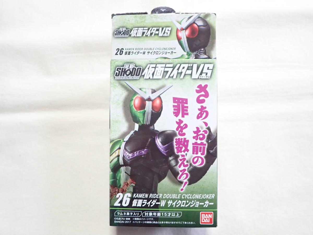 【新品・送料140円】SHODO仮面ライダーVS6 5.仮面ライダーW サイクロンジョーカー_画像1