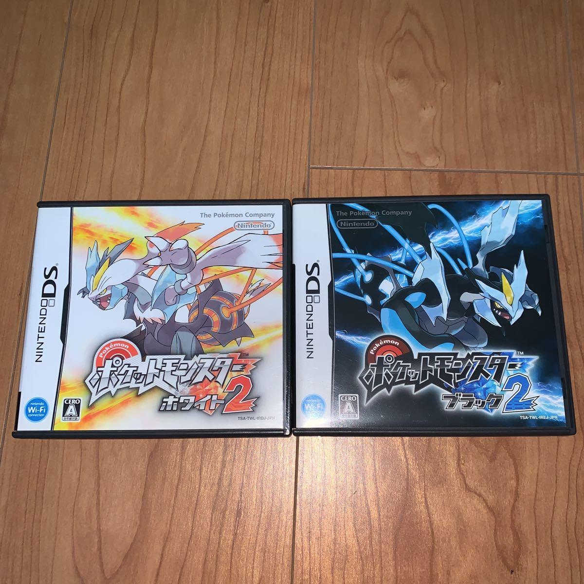 任天堂 3DSソフト  ポケットモンスター ホワイト2 ブラック2 Nintendo 3DS ニンテンドー ポケットモンスター
