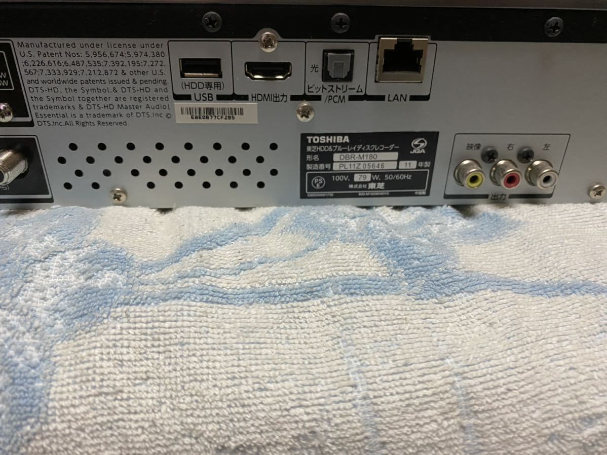 TOSHIBA 東芝 REGZA ブルーレイレコーダー DBR-M180_画像3