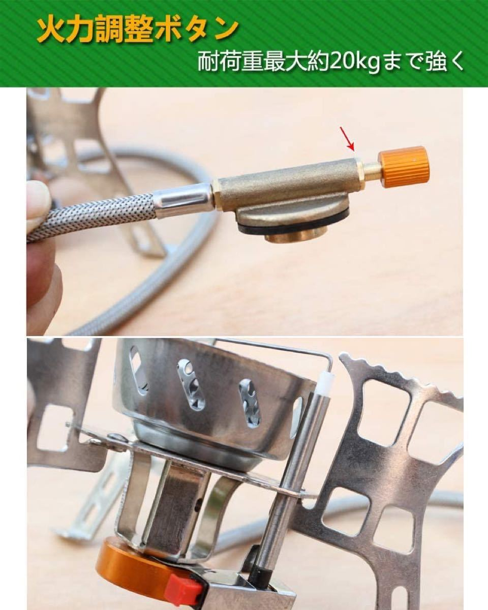 折りたたみ式アウトドアバーナー CB缶/OD缶対応 3900W 収納ケース付き