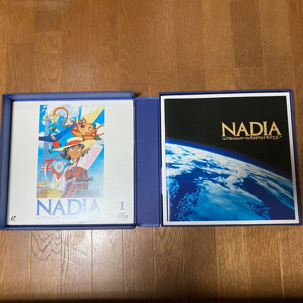 ふしぎの海のナディア パーフェクトコレクション LD-BOX 輸送箱付き
