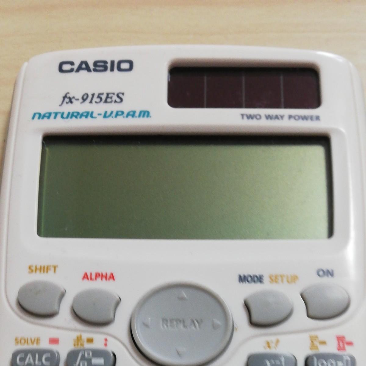 カシオ 関数電卓 fx-915ES  CASIO