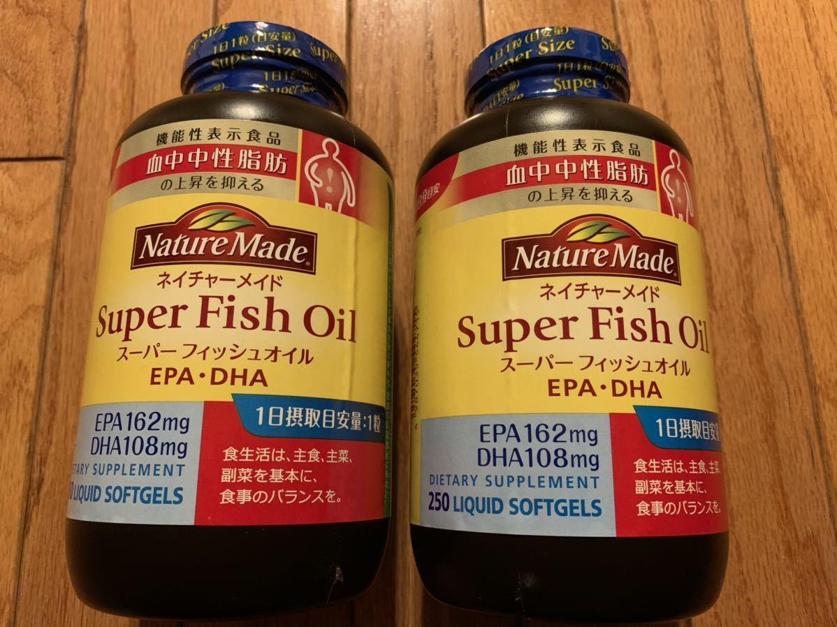 新品 未開封★ネイチャーメイド スーパーフィッシュオイル 500粒(250日分×2個セット)賞味期限2023.08 Super Fish Oil (株)大塚製薬_画像2